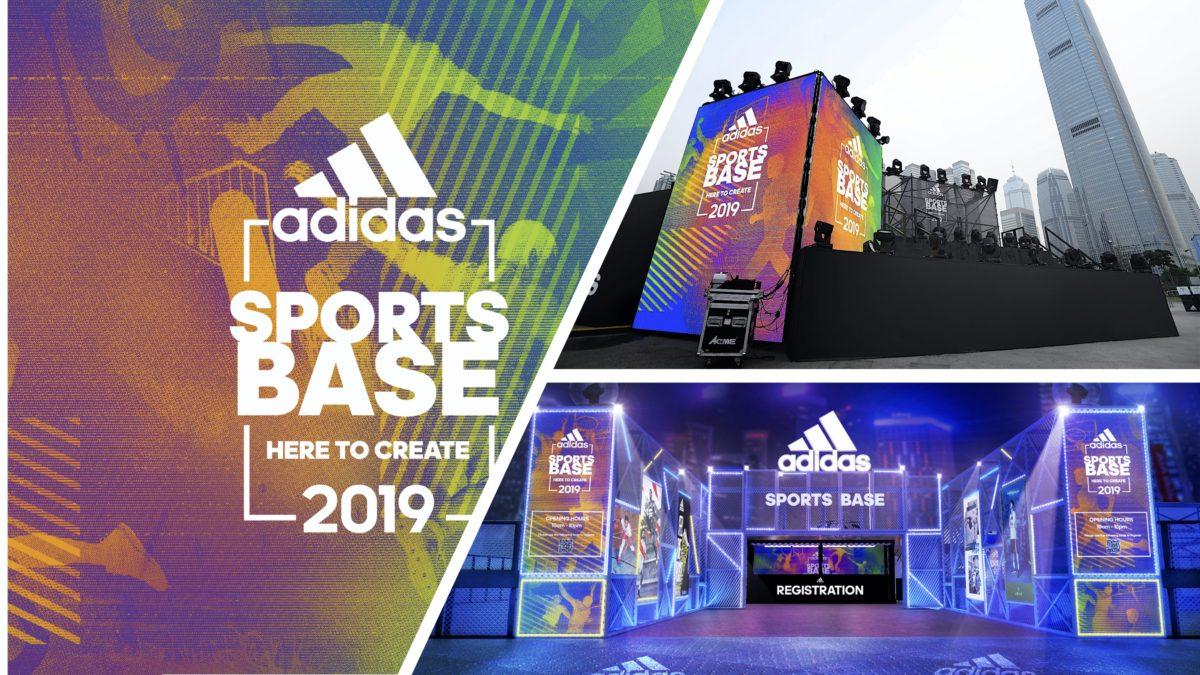 Adidas Sports Base 2019 Event Marketing Awards